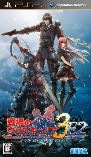 Valkyria Chronicles 3: Extra Edition (English Patched)