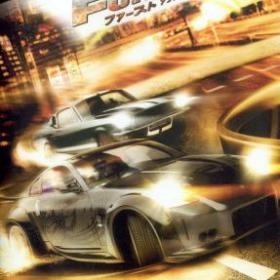 The coverart thumbnail of The Fast and The Furious