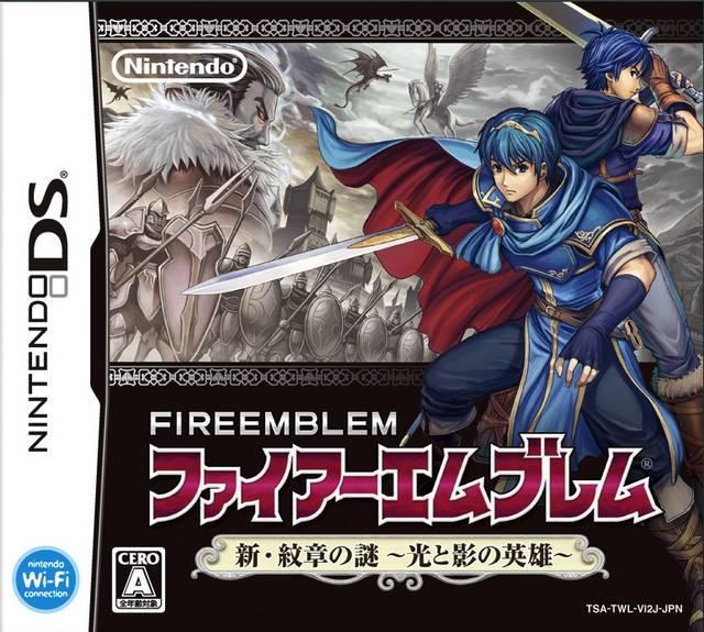 Fire Emblem: Shin Monshou no Nazo - Hikari to Kage no Eiyuu