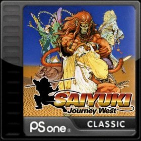 The cover art of the game Saiyuki: Journey West.