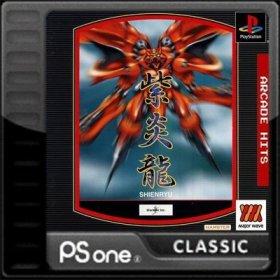 The coverart thumbnail of Arcade Hits: Shienryu