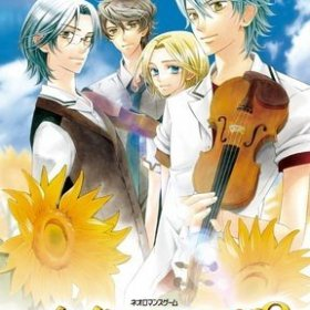 The cover art of the game Kiniro no Corda 3: Full Voice Special.