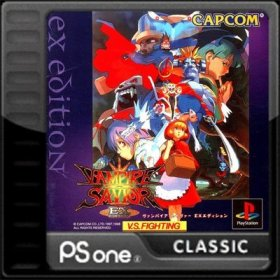 The cover art of the game Vampire Savior EX Edition.