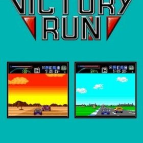 The cover art of the game Victory Run.