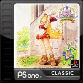 The cover art of the game Little Princess+1: Marl Oukoku no Ningyou Hime 2.