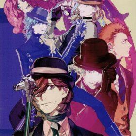 The cover art of the game Uta no Prince-Sama: All Star.