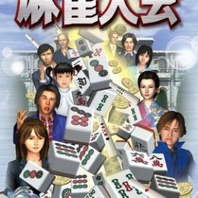 The cover art of the game Mahjong Taikai.