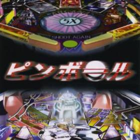 The cover art of the game Pinball.