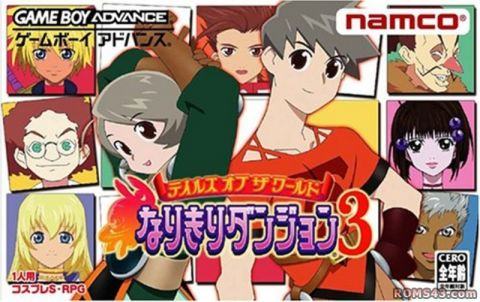 Tales of the World: Narikiri Dungeon 3