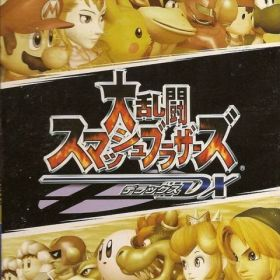 The cover art of the game Dairantou Smash Brothers DX.