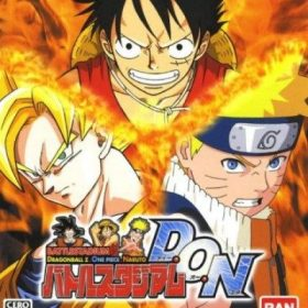 The cover art of the game Battle Stadium D.O.N.