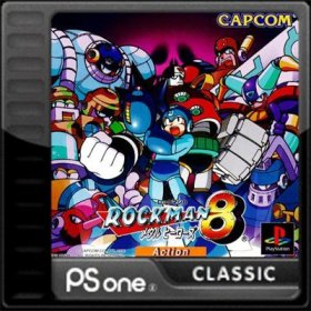 The cover art of the game RockMan 8: Metal Heroes.
