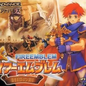 The cover art of the game Fire Emblem: Fuuin no Tsurugi.