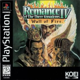The cover art of the game Romance of the Three Kingdoms IV: Wall of Fire.