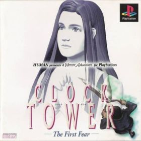 The cover art of the game Clock Tower: The First Fear.