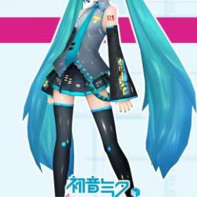 The cover art of the game Hatsune Miku: Project Diva - Tsuika Gakkyoku Shuu Deluxe Pack 1 - Miku Uta, Okawari.