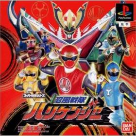 The cover art of the game Ninpu Sentai Hurricaneger.