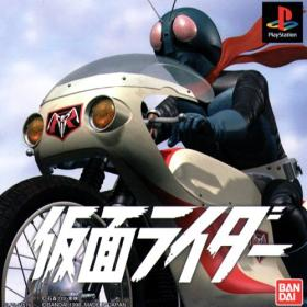 The cover art of the game Kamen Rider.