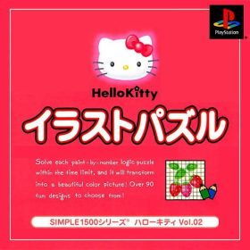 The cover art of the game Simple 1500 Series Hello Kitty Vol. 2 Hello Kitty Illust Puzzle.