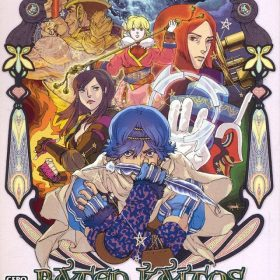 The cover art of the game Baten Kaitos: Owaranai Tsubasa to Ushinawareta.