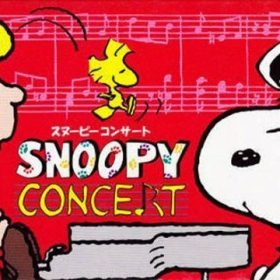 The cover art of the game Snoopy Concert (English Patched).