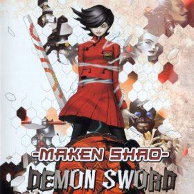 The cover art of the game Maken Shao: Demon Sword.