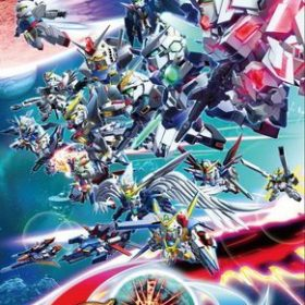 The coverart thumbnail of SD Gundam G Generation Overworld