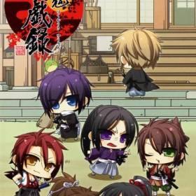 The cover art of the game Hakuouki: Yuugi Roku.