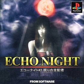 The coverart thumbnail of Echo Night #2: Nemuri no Shihaisha