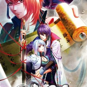 The cover art of the game L.G.S ~Shinsetsu Houshin Engi~.