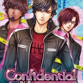 The cover art of the game Confidential Money ~300 Nichi de 3000 Man Doru Kasegu Houhou~.