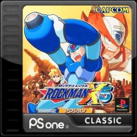 The cover art of the game RockMan X5.