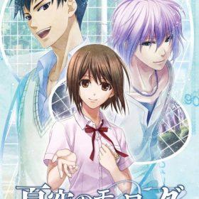 The cover art of the game Natsuzora no Monologue Portable.
