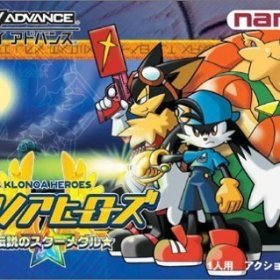 The cover art of the game Klonoa Heroes: Densetsu no Star Medal.