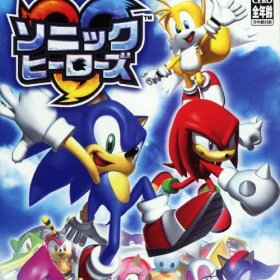 The coverart thumbnail of Sonic Heroes