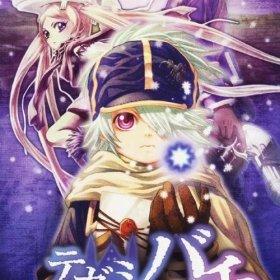 The cover art of the game Tegami Bachi: Kokoro Tsumugu Mono e.