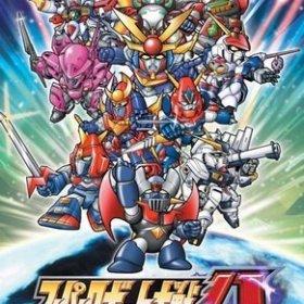 The cover art of the game Super Robot Taisen A Portable.