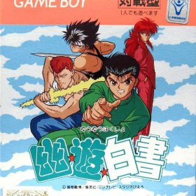 The cover art of the game Yuu Yuu Hakusho .