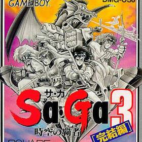 The cover art of the game Sa-Ga 3 - Jikuu no Hasha .