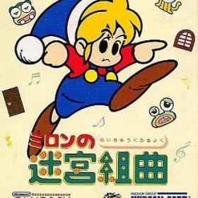The cover art of the game Milon no Meikyuu Kumikyoku .