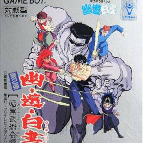 The cover art of the game Yuu Yuu Hakusho Dai-2-dan - Ankoku Bujutsu Kai .