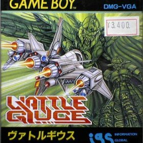 The cover art of the game Vattle Giuce .