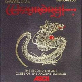 The cover art of the game Wizardry Gaiden 2: Kodai Koutei no Noroi .