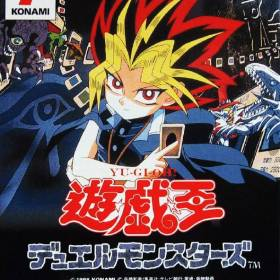 The cover art of the game Yu-Gi-Oh! Duel Monsters .
