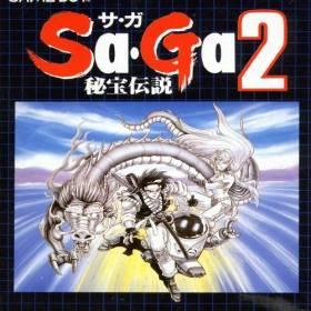 The cover art of the game Sa-Ga 2 - Hihou Densetsu .