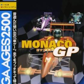 The cover art of the game Sega Ages 2500 Series Vol. 2: Monaco GP.