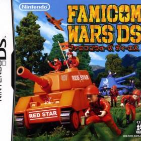 The cover art of the game Famicom Wars DS.