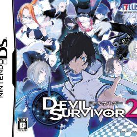 The cover art of the game Devil Survivor 2.