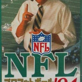 The cover art of the game NFL Pro Football '94 .