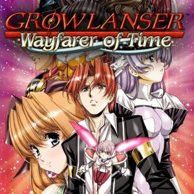 The cover art of the game Growlanser: Wayfarer of Time.
